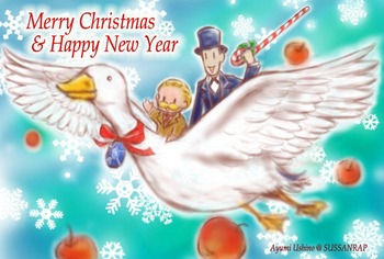 ウェブ用クリスマス&年始青い紅玉clipのコピー.jpg
